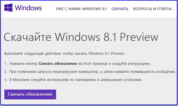 Obnovlenije_Windows_3