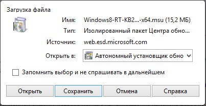 Obnovlenije_Windows_4