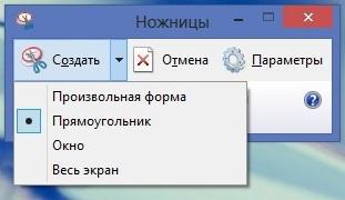 Scrin_prilojenie_nojnici_3